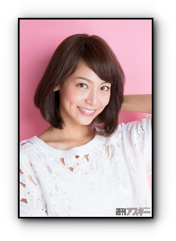 992-saki-001_1200x
