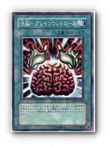 card73708038_1