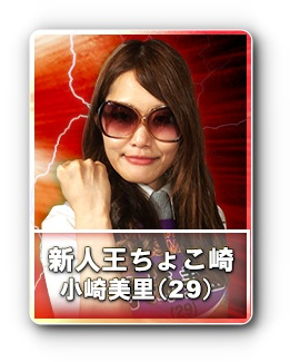 player_03