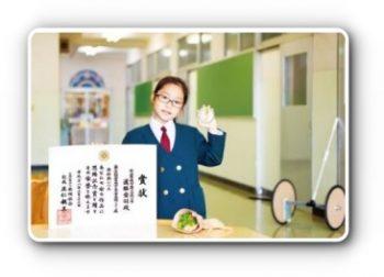 mitiwaki2-300x198