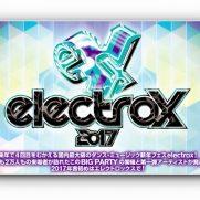 electrox-720x470