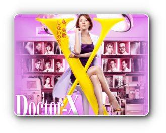 doctor-x_yamada_20161016-e1476525110774