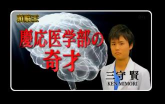 mimori-ken