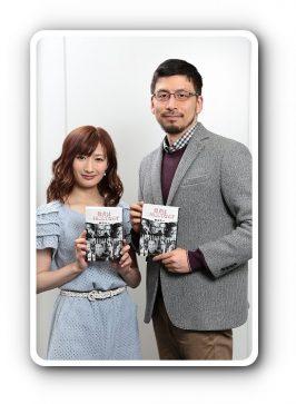 takeda-kasuga2