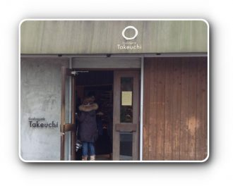 boulangerie-takeuchi